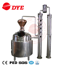 300L popular selling best price high quality whisky distiller